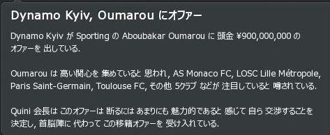 SP16_OumarouOffered.JPG