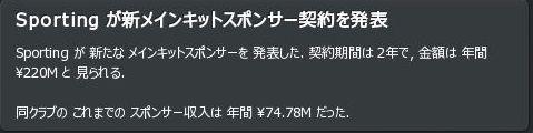 SP16_Sponser1.JPG