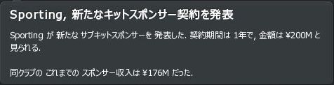 SP16_Sponser2.JPG