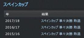 SP17_000014.JPG