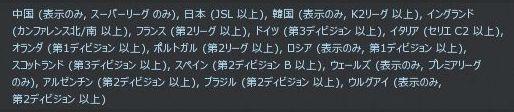 FS10_000006.JPG