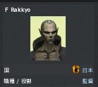FS10_Rakkyo.jpg