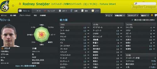 FS10_Sneijder.JPG