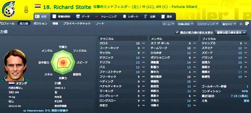 FM12_Stolte.jpg