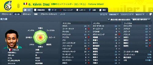 FM12_Diaz.jpg