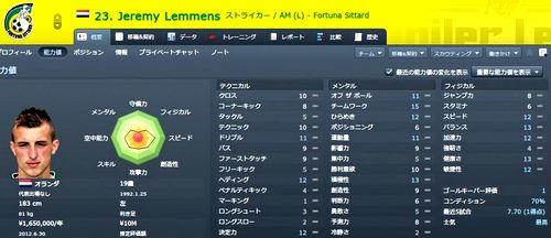 FM12_Lemmens.jpg