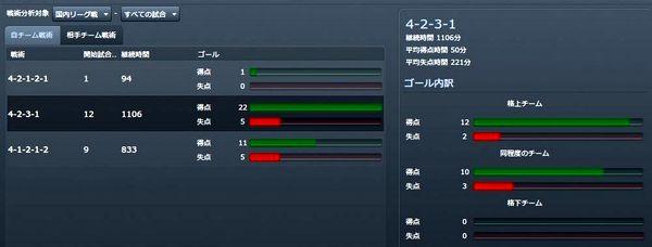 FM12_000038.jpg