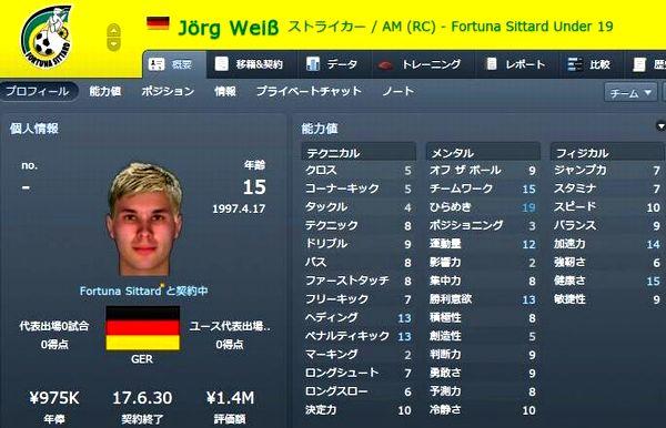 FM12_Weiss.jpg