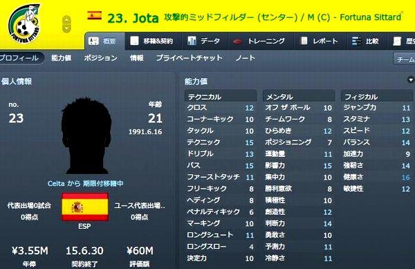 FM12_Jota.jpg