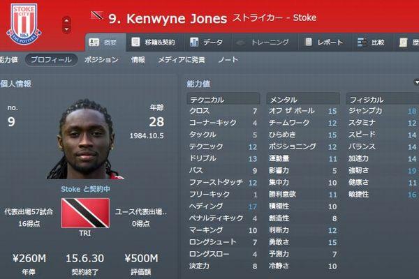 FM12_Jones.JPG