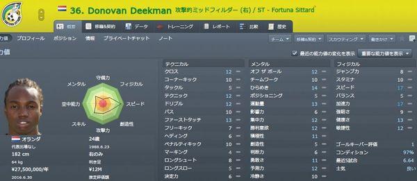 FM12_Deekman.JPG
