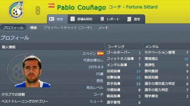 FS14_Counago.JPG