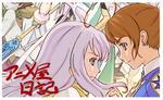 animeya1000004.jpg