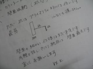 5faef7f5.jpeg