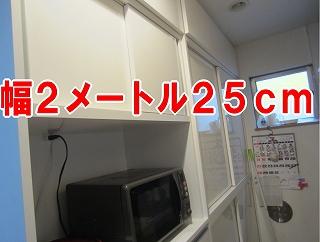 b4724850.jpeg