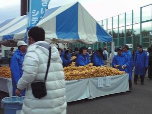 marason_saitamashithi2008_3km_03.jpg