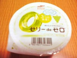 reko_090915oyatsu2.jpg