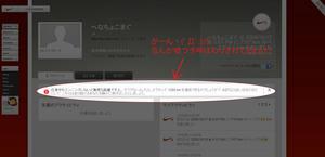 NikePlus001.jpg