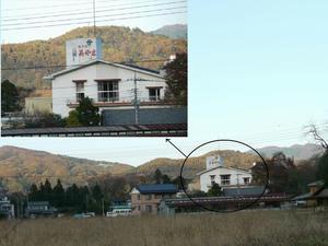chichibu01_10.JPG