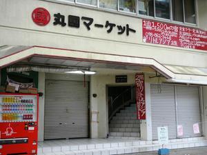 okinawa01_09.jpg