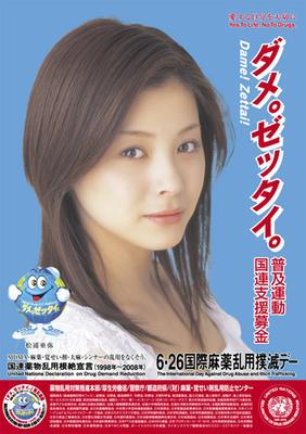 2006poster.jpg