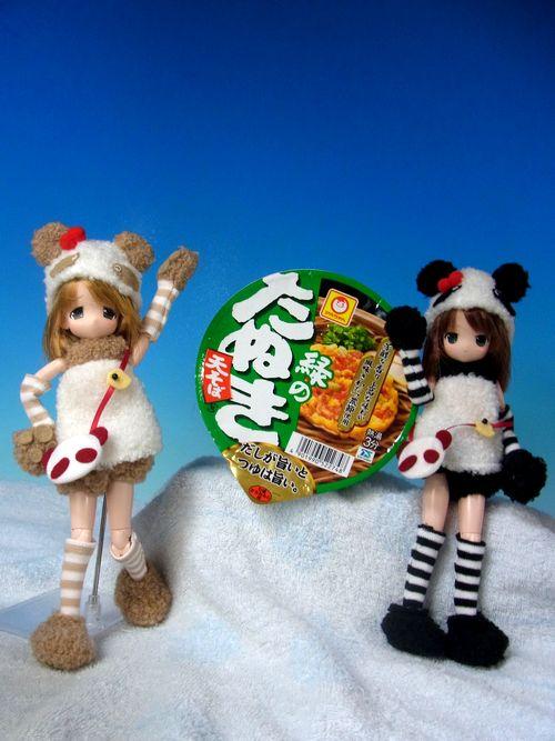 http://file.hukakutei.blog.shinobi.jp/RIMG0008_.jpg