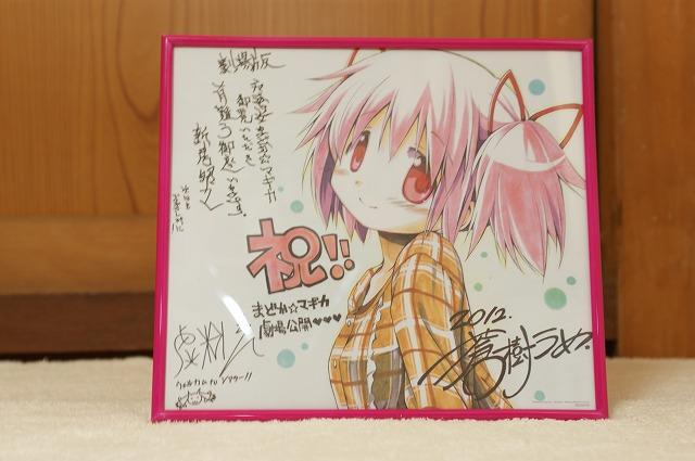 http://blog.cnobi.jp/v1/blog/user/14f736f01bc91dc815944915c57489a5/1365681190