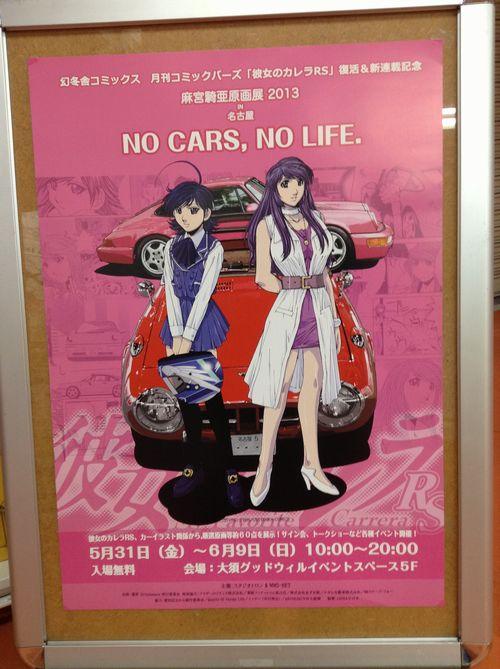 http://blog.cnobi.jp/v1/blog/user/14f736f01bc91dc815944915c57489a5/1370182860