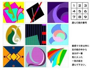 3a97f9ce-8d04-4dae-a9f6-677f2e81fc32_l.jpg
