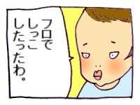 so1.jpg