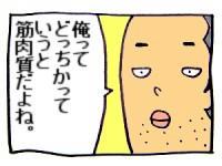 papa1.jpg