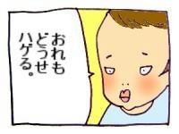 so2.jpg