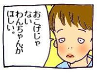 fu2.jpg