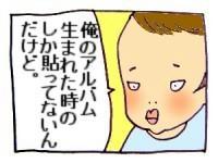 so3.jpg