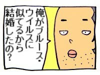 papa3.jpg
