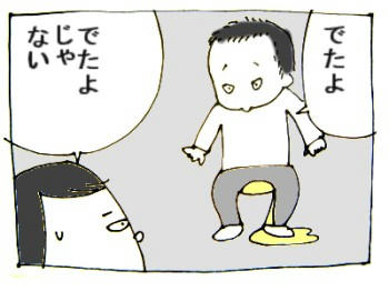 118A.jpg