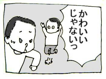 118D.jpg