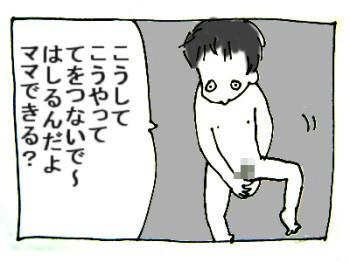 118J.jpg