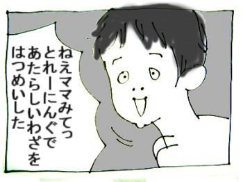 05d10f63.jpeg