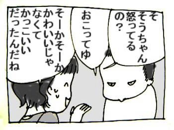 118E.jpg