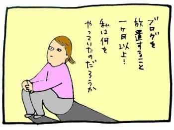 200903201.jpg