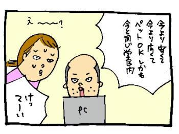 200903202.jpg