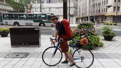 それじゃ自転車で日本一周して ...