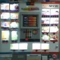 駅の自販機(※全部売り切れ)