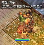 20070630-2.JPG