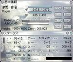 20090317-02.JPG