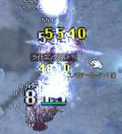 20090904.JPG