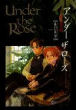Under the Rose 6-春の賛歌