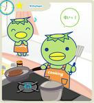 s_kitchen.jpg