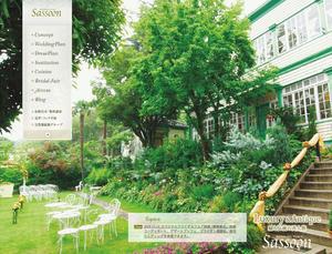 神戸北野サッスーン邸2